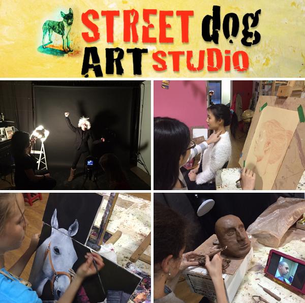 STREETdog ARTstudio